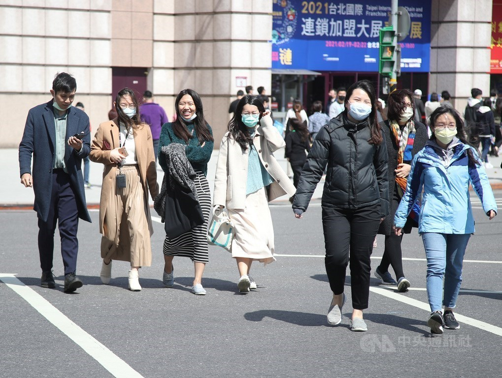 Taiwan forecast to have stable weather during holiday